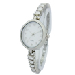 Mini girls chain watch
